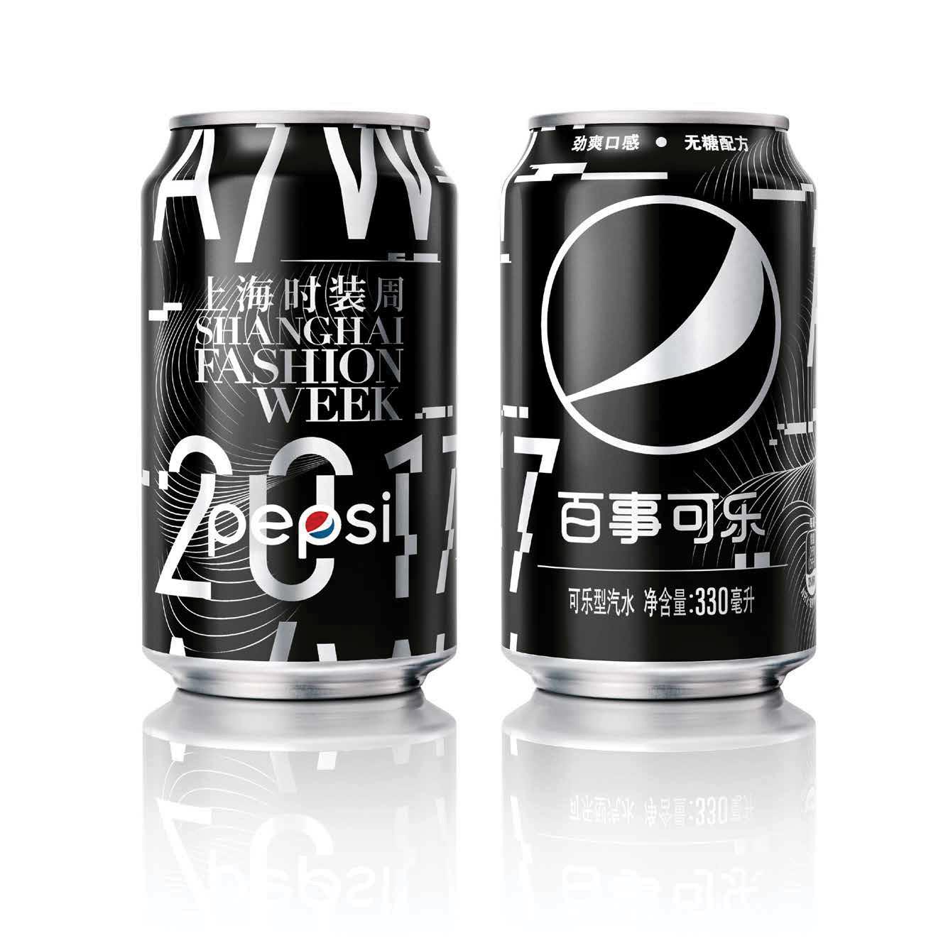 Pepsi Image 5