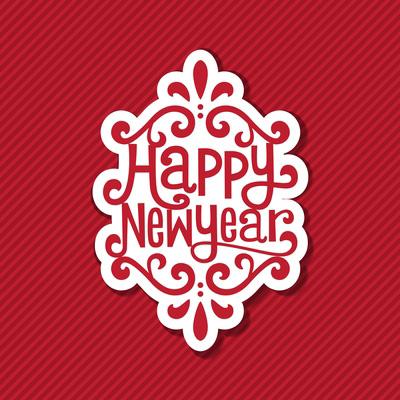 happy-new-year-2014-amcp-dates