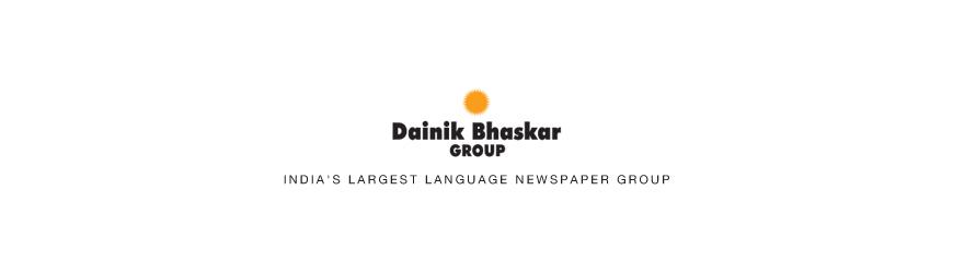 DAINIK-BHASKAR-GROUP